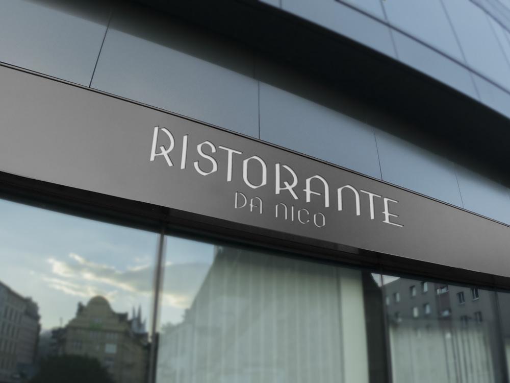 Leuchtreklame für ein Restaurant in Darmstadt
