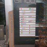 Schild für Ginqo in Frankfurt